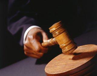 2017年亲子司法鉴定程序通则,法律知识大全